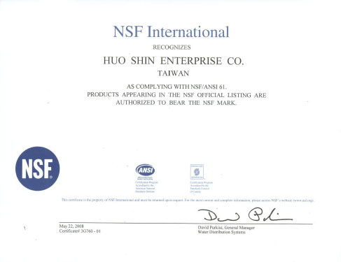 HUO SHIN ENTERPRISE CO., Dragon Plus Industrial Co., Ltd.