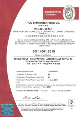 HUO SHIN ENTERPRISE CO., Dragon Plus Industrial Co., Ltd.